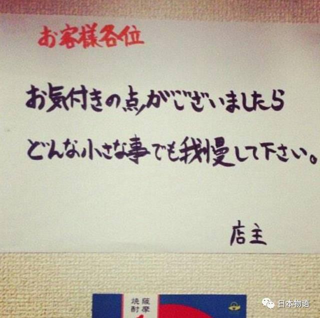 谁说日本人就一定呆板克制、一本正经了?其实他们也很智障丨日本生活