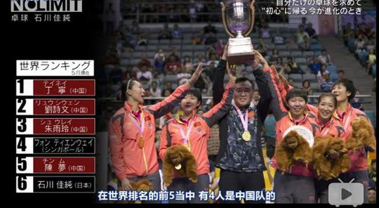 日本球员被集体打哭!日媒:中国太强,日本自以为是