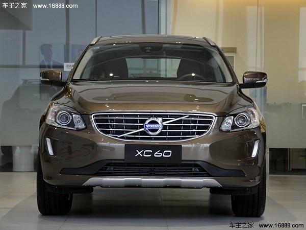 全新沃尔沃XC60国内路试 全新风格年内国产