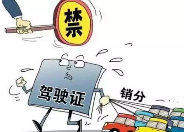 """""""史上最严交规""""7月7日就要正式上线了!"""