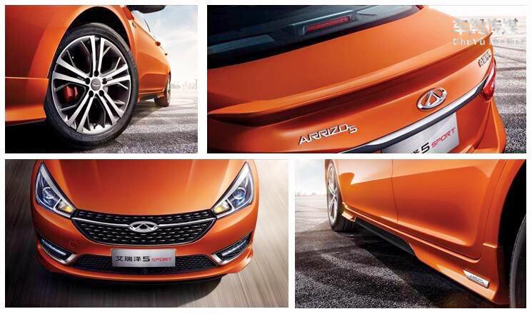 艾瑞泽5是基于国际化的m1x专业轿车平台打造,融合了捷豹路虎,观致