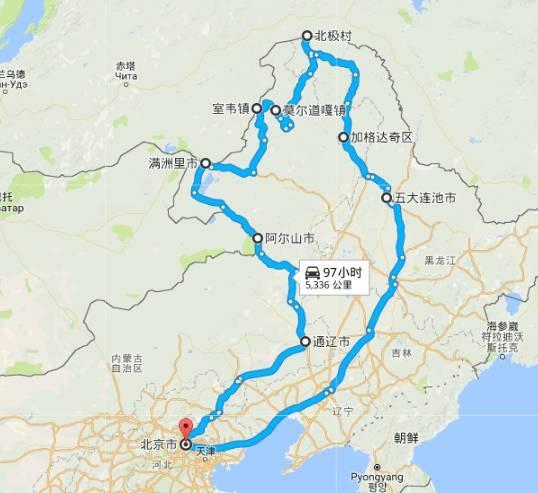 【自驾招募】8月阿尔山、北极村13天自驾之旅
