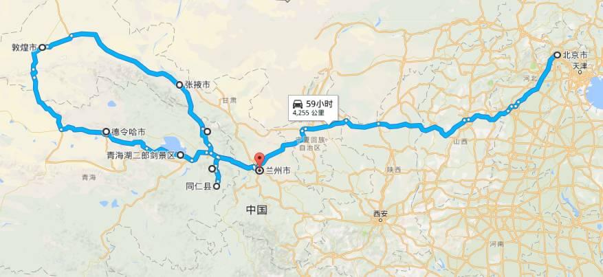 """【国内自驾】""""一带一路""""—青海大环线14日自驾活动"""