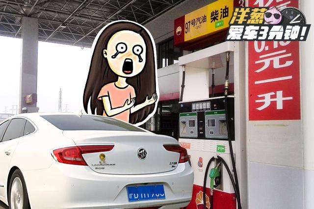 加错了柴油不要慌,这4个办法可以帮你省下修车钱!
