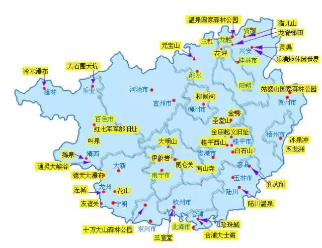 2017腾讯广西旅游峰会:将揭晓最受游客欢迎旅游目的地