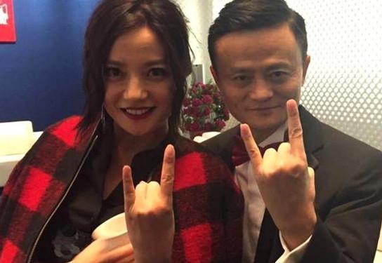 赵薇与马云