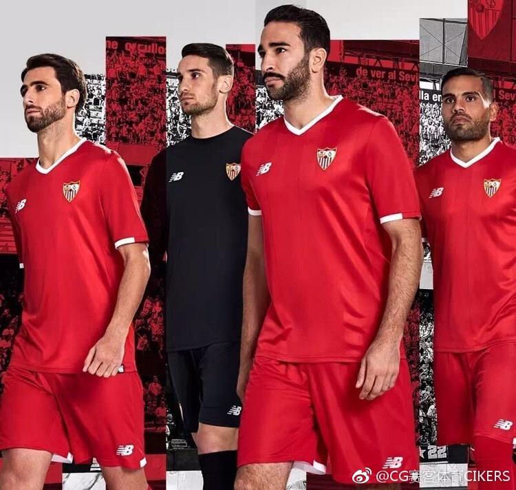 塞维利亚2017-18赛季主客场球衣发布!图片