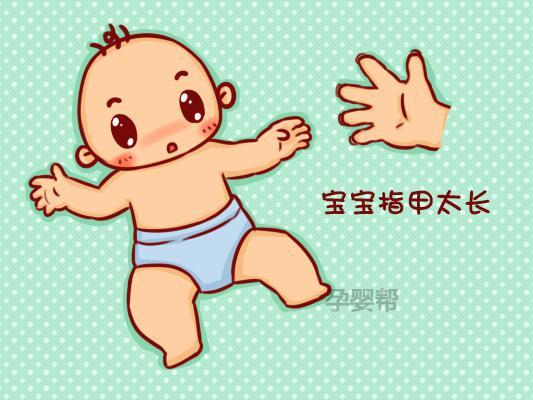 com #孕婴帮帮帮#这样为宝宝剪指甲,小心长倒刺!