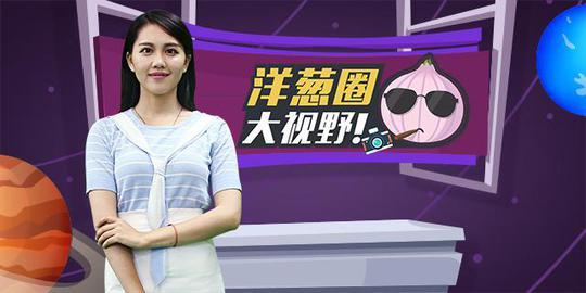 中国的新四大发明让老外震惊!还有更震惊的!