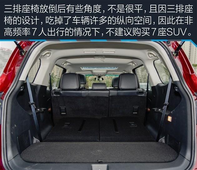 二胎后想买大七座SUV,这辆车只需九万却能面面俱到