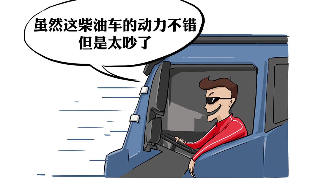 最低0.25元每公里!我只要同样价钱买更省油的