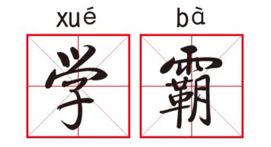 """创新加持,中国一汽展示未来""""智行·创享""""新蓝图"""