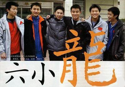 昔日国乒六小龙现状如何,四人当教练一人仍坚持打球