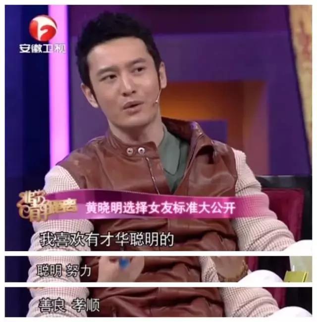 明星心中另一半:赵丽颖最机智,热巴果然喜欢他!
