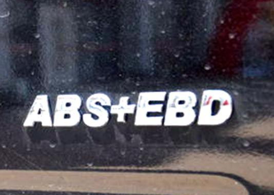 ABS+<em>EBD</em>都说的掉渣了 我说点其它的