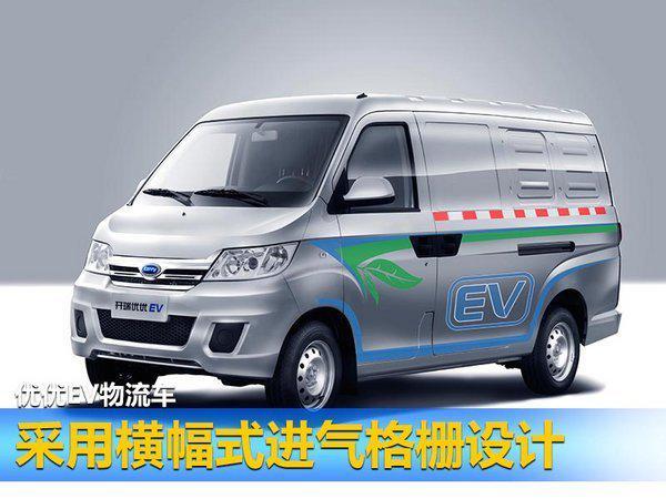 开瑞年内将再推4款新车 主打SUV/纯电动产品