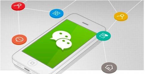 苹果微信聊天记录删除了怎么恢复,聊天记录恢复技巧