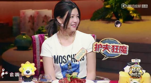当陈妍希说起陈晓的时 才是嫁给爱情的样子吧!