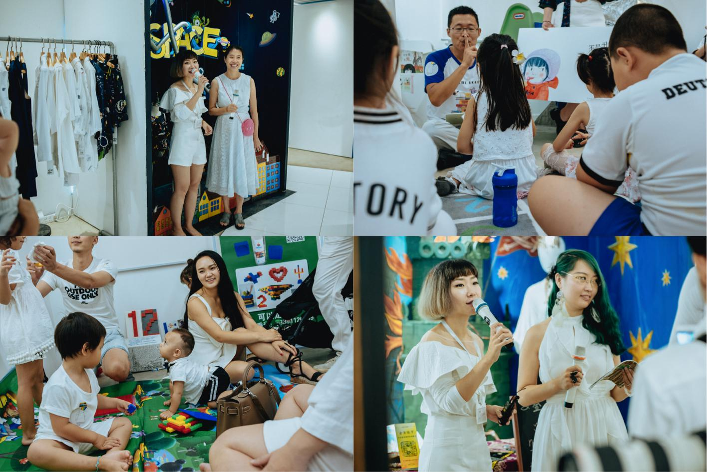 中国健康教育工程受邀出席白集,为儿童健康献礼