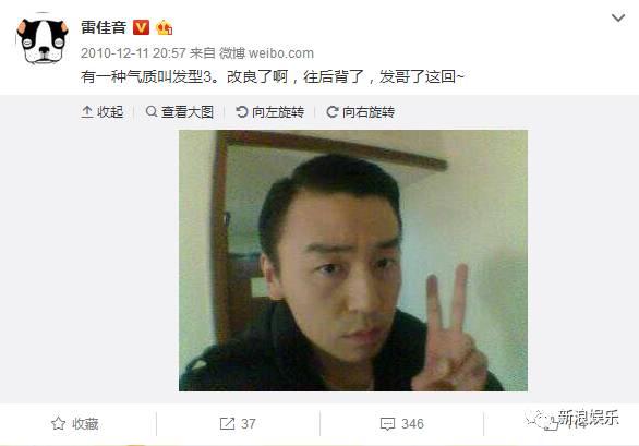 技术贴分析刘烨、靳东、雷佳音到底谁是大头界扛把子?