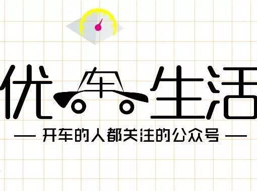 开车遇到窄路时候,这样才能判读能否安全<em>通过</em>