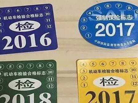 广州车主注意!2017年检新规,只要这几点保你过年检