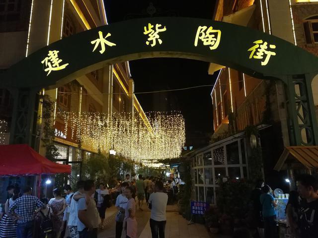 云南建水紫陶街,带你体验传承千年的制陶工艺!