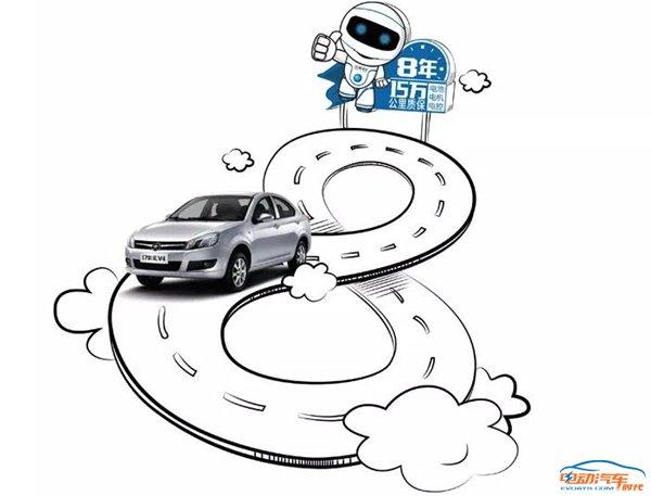 累积安全行驶2亿+公里,江淮iEV4成7万内纯电首选
