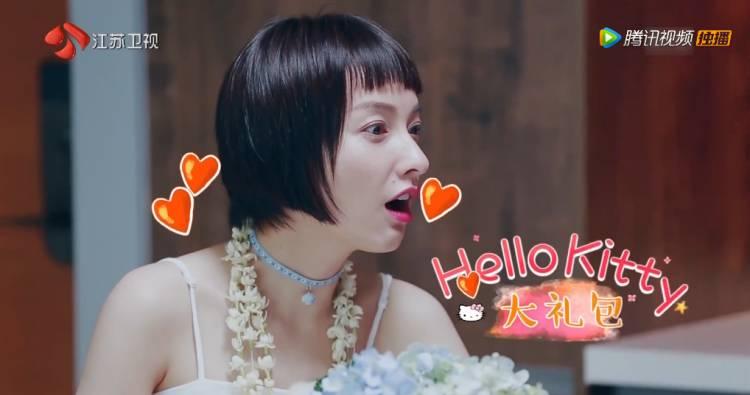 看完潘玮柏和吴昕的恋爱日常,我也想要个他这样的男友啊!