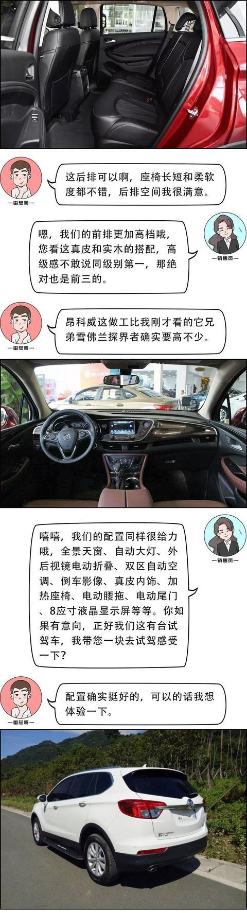 全系降3万!难怪这台合资SUV在中国随处可见