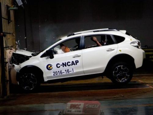 分分钟撞成渣!<em>C-NCAP</em>只得1星的车是何方神圣?