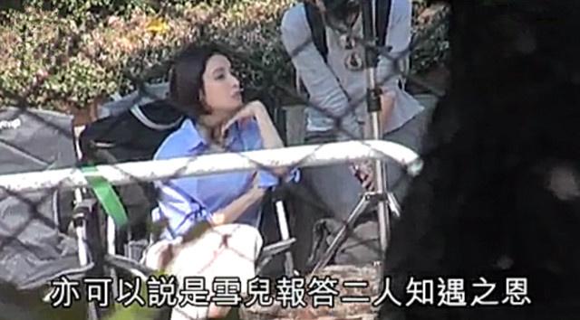 《寻秦记》郑雪儿复出拍戏,与古天乐再续前缘演夫妻