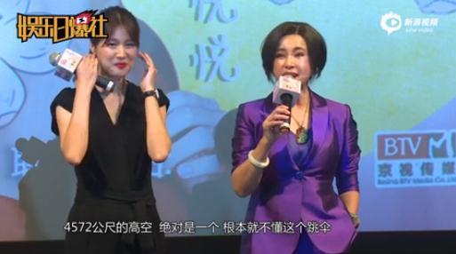 刘晓庆跳伞证没整容