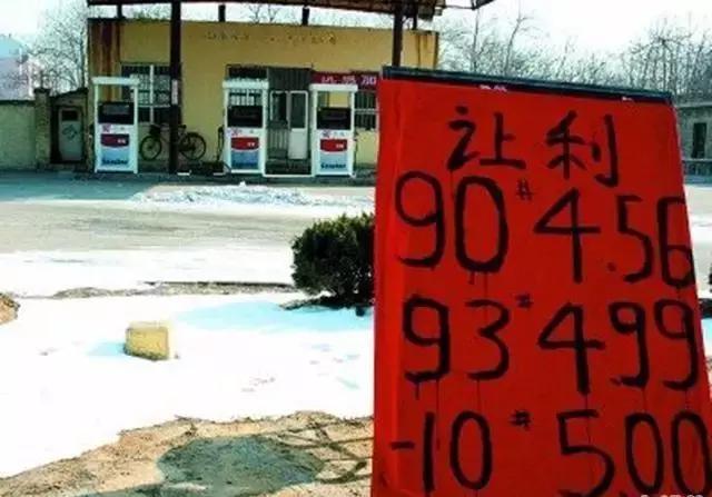95号油比92号油好?不一定