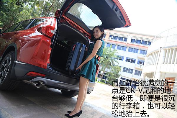 除了颜值内在更诱人,美女编辑评全新一代CR-V