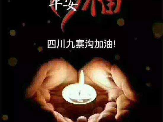 九寨沟地震是华夏之殇, 哪些影片还原了地震现场?