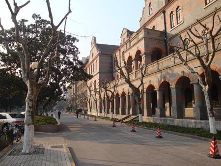 """最新!""""111计划""""的36所高校名单,上海有那几所"""