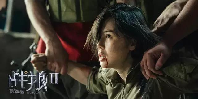 看《战狼2》,我学到了这三个追女神技!