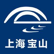 上海宝山发布