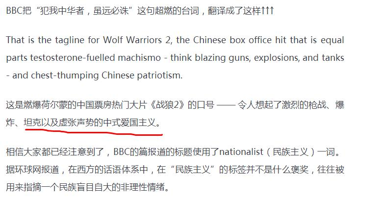 外媒集体唱衰《战狼2》,吴京硬气回应打脸老外