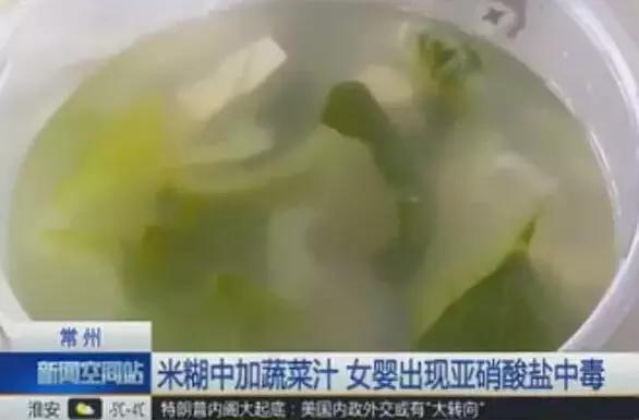半岁娃吃蔬菜汁米糊险丧命!家长千万别再这样喂孩子