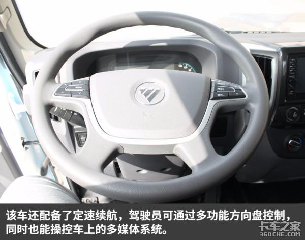 每公里只需3毛 奥铃EV满电能跑260公里