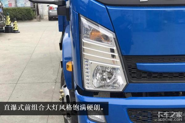 蓝牌车拉8吨很轻松 图解跃进国V小自卸