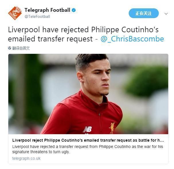 利物浦刚声明不卖,库蒂尼奥就递交离队申请,要闹翻?