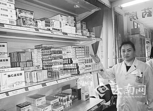 云南基层医院不断扩容药物目录 满足患者需求