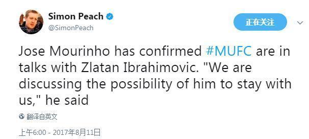 穆里尼奥: 曼联还会买两人! 一人基本确定加盟!
