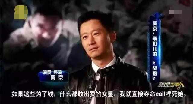 战狼2被骂打爱国幌子圈钱:这些细节证明吴京真爱国