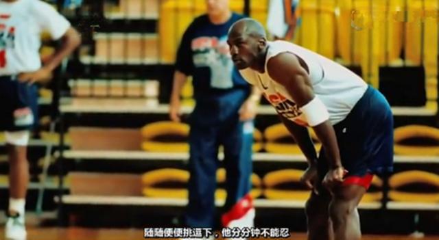 史上最激烈篮球赛?十位大佬互怼,乔丹:我是服气的