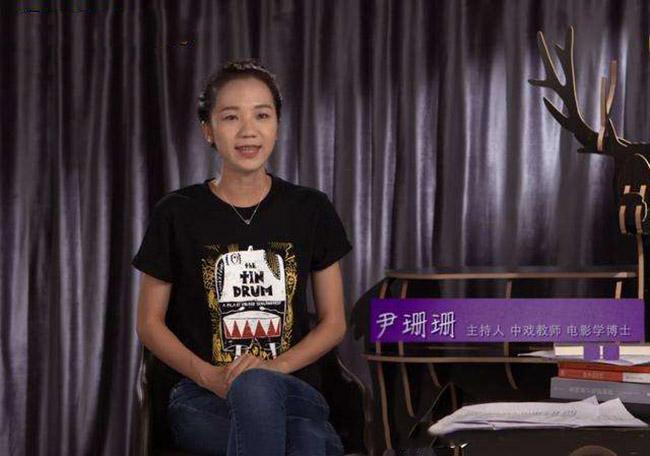 吴京回应中戏老师尹珊珊,有空一起看《战狼3》