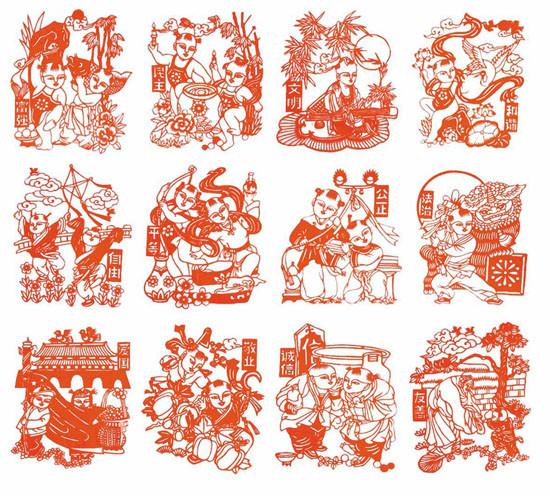 """""""富强、民主、文明、和谐、自由、平等、公正、法治、爱国、敬业、诚信、友善"""",一进屋就看到了王艳童创作的剪纸作品,12幅以24字社会主义核心价值观内容为主题的剪纸,细可如春蚕吐丝,粗可如大笔挥抹,寓意深厚,造型喜气祥和,具有中国传统文化韵味.图片"""